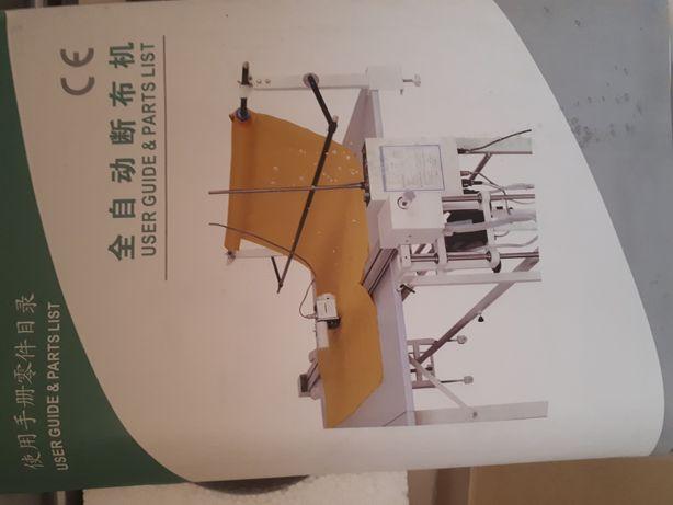 Концевая отрезная линейка новая, полуавтомат, длина 2,40м
