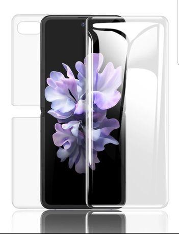 Samsung Galaxy Z Flip Протектор