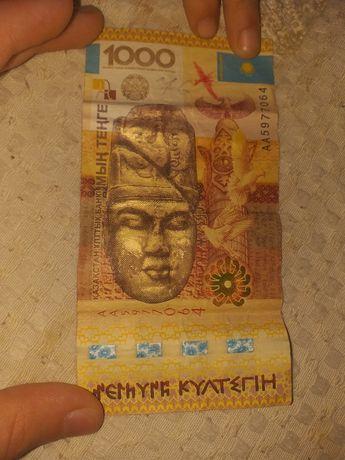 Старая купюра 1000тг (2013)