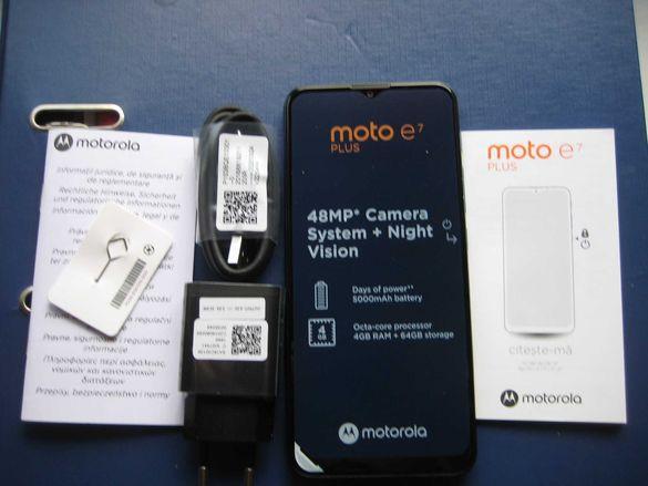 Продавам Motorola e7 PLUS
