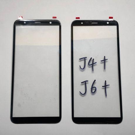Inlocuire sticla / geam display Samsung j4 plus j5 j6 j7 a10 a20e a21s