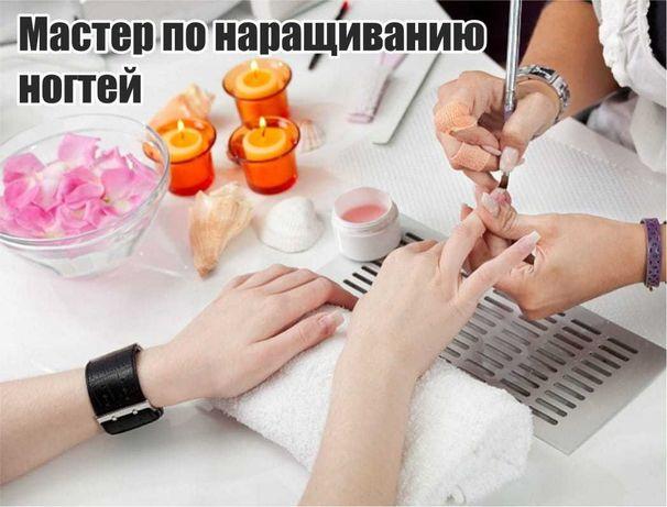 Курсы Глобус: мастер маникюра-педикюра и наращивания ногтей, Shellak
