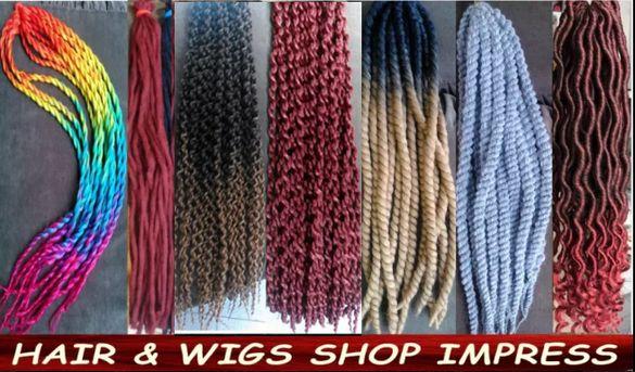Канекалон, Синтетична, Изкуствена коса, Африкански, Сенегалски плитки