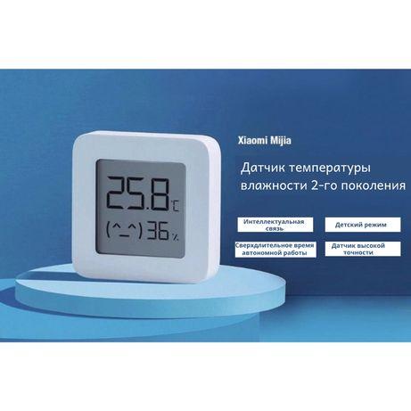 Датчик температуры влажности 2-го поколения