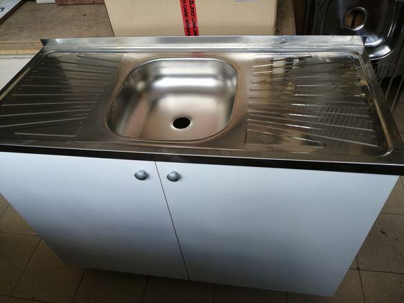 Кухненски шкаф с мивка бордова 110/50см