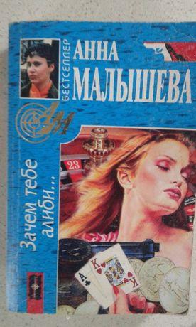 руски книги колекции
