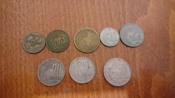 Монети - 1937г,1951г