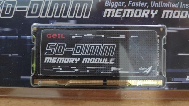 Оперативка, оперативная память, ОЗУ, память,