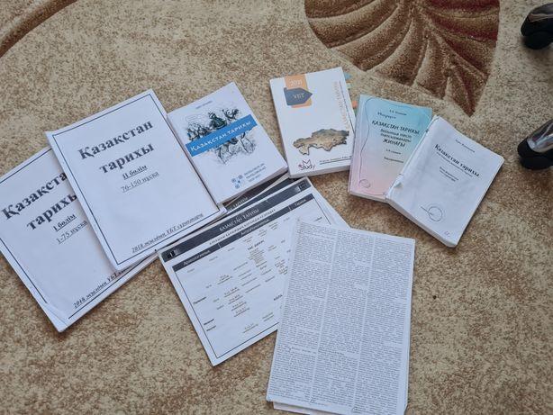 Книги для подготовки ЕНТ ИЛИ КТА. Книга Жубанышов