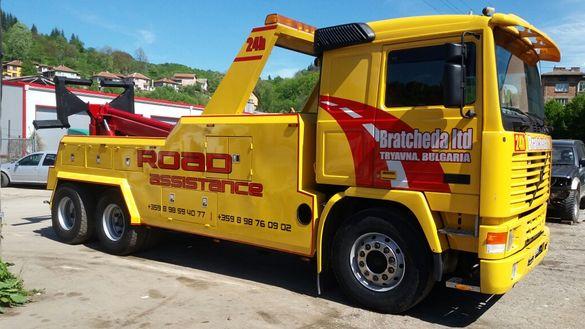 Пътна помощ - Road assistance - Трявна, Габрово, Велико Търново