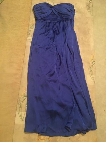 Синя дълга рокля