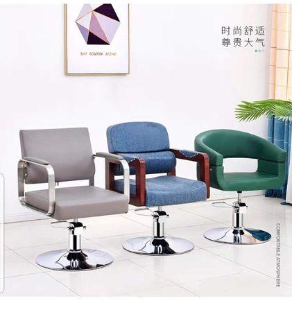 Парикмахерские кресла от 35000 тг