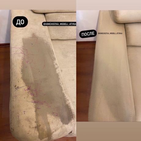 Химчистка мебели скидка 10%