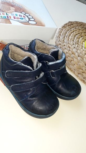 Детски обувки от естествена кожа. Н 24