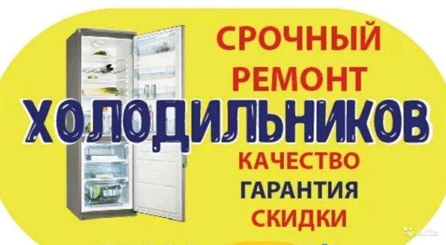 Качественный ремонт холодильников и морозильников в Караганде.