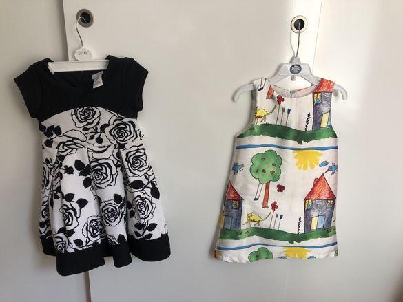 Няколко детски рокли едната Рокля по модел на DG Dolce and gabanna