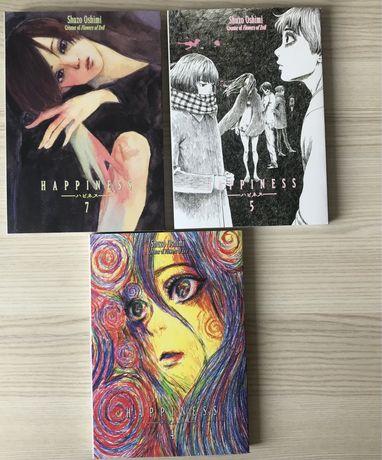 Manga Happiness Vol 4,5,7
