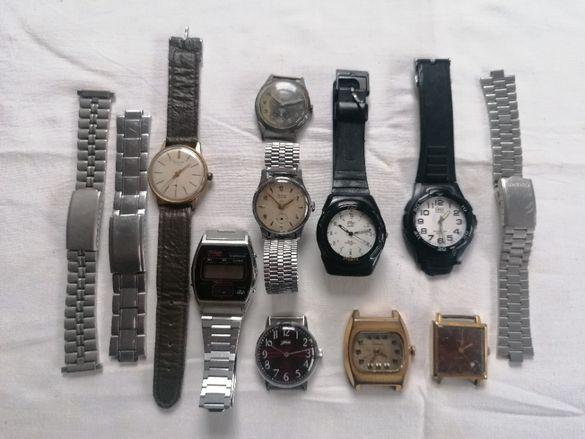 Часовници, всички само за