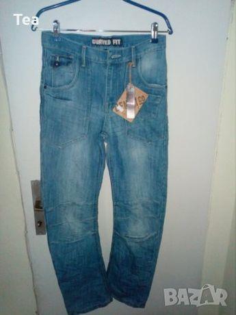 Нови дънки за момче