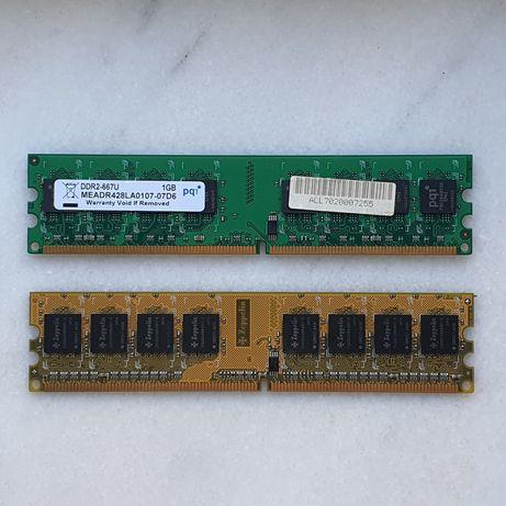 Kit DDR2 Dual Channel 667 Mhz 2GB