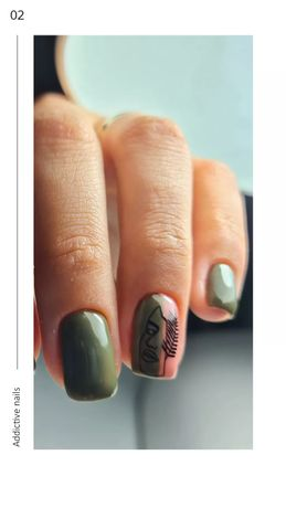 Addictive Nails - unghii semi