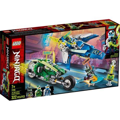 LEGO NINJAGO 71709 - Masinile rapide de curse ale lui Jay si Lloyd NOU