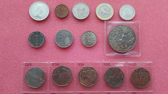 Монети за колекционери