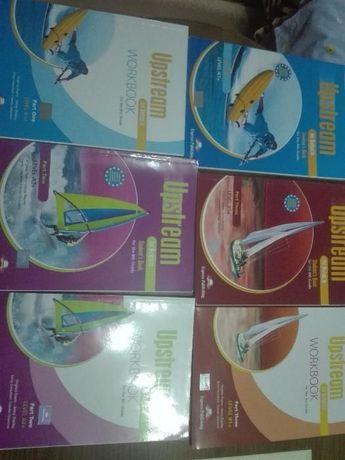 Учебници + учебни тетрадки А1+ А2+ В1+ 1 Граматика