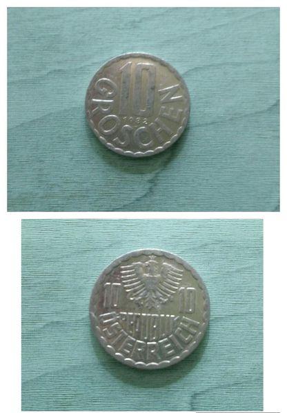 Монета Австрия гр. Бургас - image 1