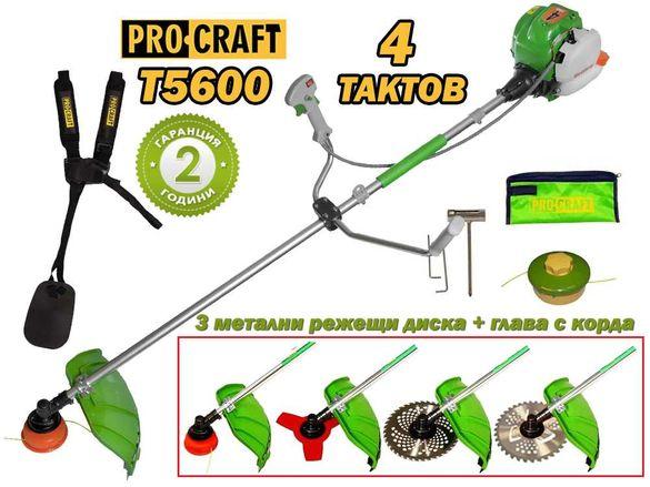 Бензинов Тример / Моторна Коса 4-тактова, PROCRAFT T5600 1000W