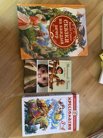 Книги-разные