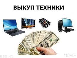 Кредит! Оформление кредита! Взять кредит! Нужен кредит