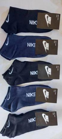 Носки puma Adidas Nike