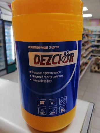 ДезХлор. Таблетки дезинфецирующие.