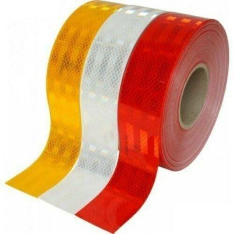 Светлоотразителна тиксо, червено,бяло,жълто тиксо, 25 метра тиксо