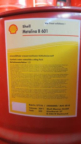 Продаю эмульсию сож производства Германия для металлорежущих станков
