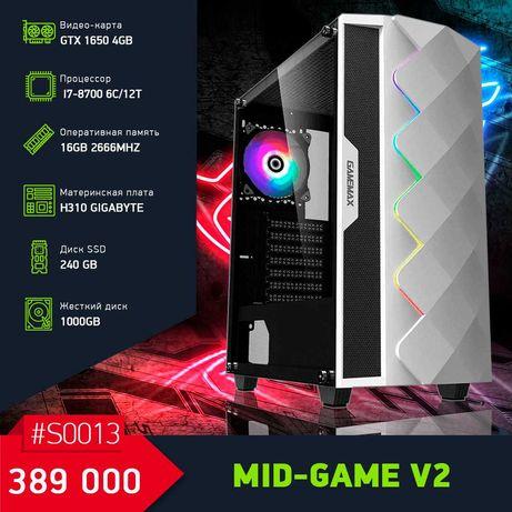 Игровой Компьютер тянет все современные игры I7-8700/GTX1650/16GB