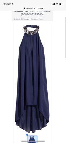Дълга тъмно синя рокля шифон H&M Exclusive