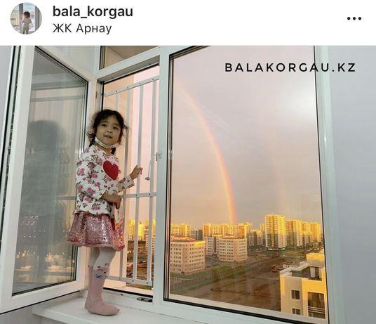 Решетки BALA KORGAU Защита для детей от выпадения