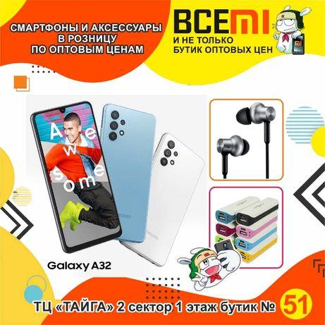 "BCEMi Samsung Galaxy A32 (ТЦ ""ТАЙГА"", 2 сектор, 1 этаж, Бутик 51)"