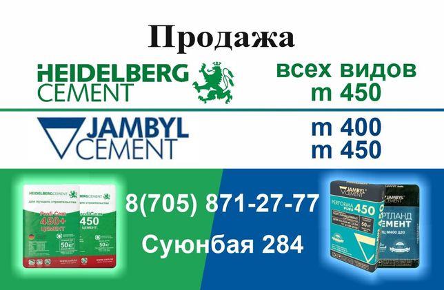 Цемент м450 оптом и в розницу