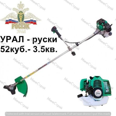 Руски Професионален Бензинов ТРИМЕР УРАЛ 52куб. 3.5кв. Моторна коса