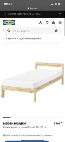 Односпальная кровать ikea+ матрас