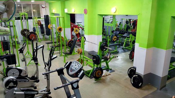 Фитнес център