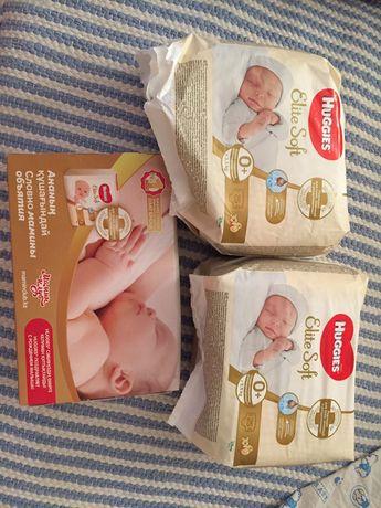 Новые подгузники для новорожденных