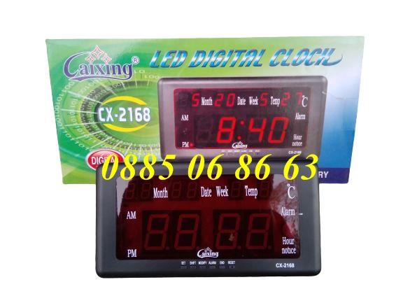 LED електронен часовник с големи цифри. Показва час, дата и температур