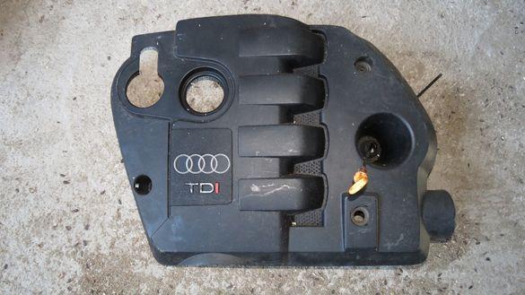 Kапак кора за двигател за Vw Passat Golf Polo Mercedes Audi