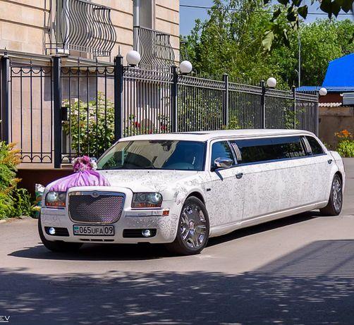 Лимузин со стразами Chrysler 300c аренда лимузинa. прокат лимузина.