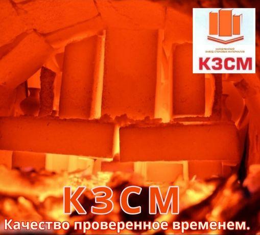 Красный кирпич Знатные кирпичи из Гофмановской печи