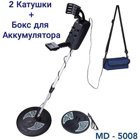 Металлоискатель MD-5008